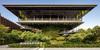 Singapore's Pavilion at Expo 2020 Dubai Illustrates the Vision of Architecture in Nature